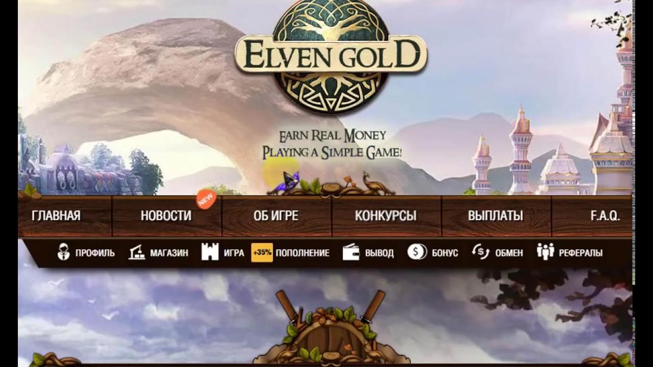 Игровые автоматы онлайн super jump