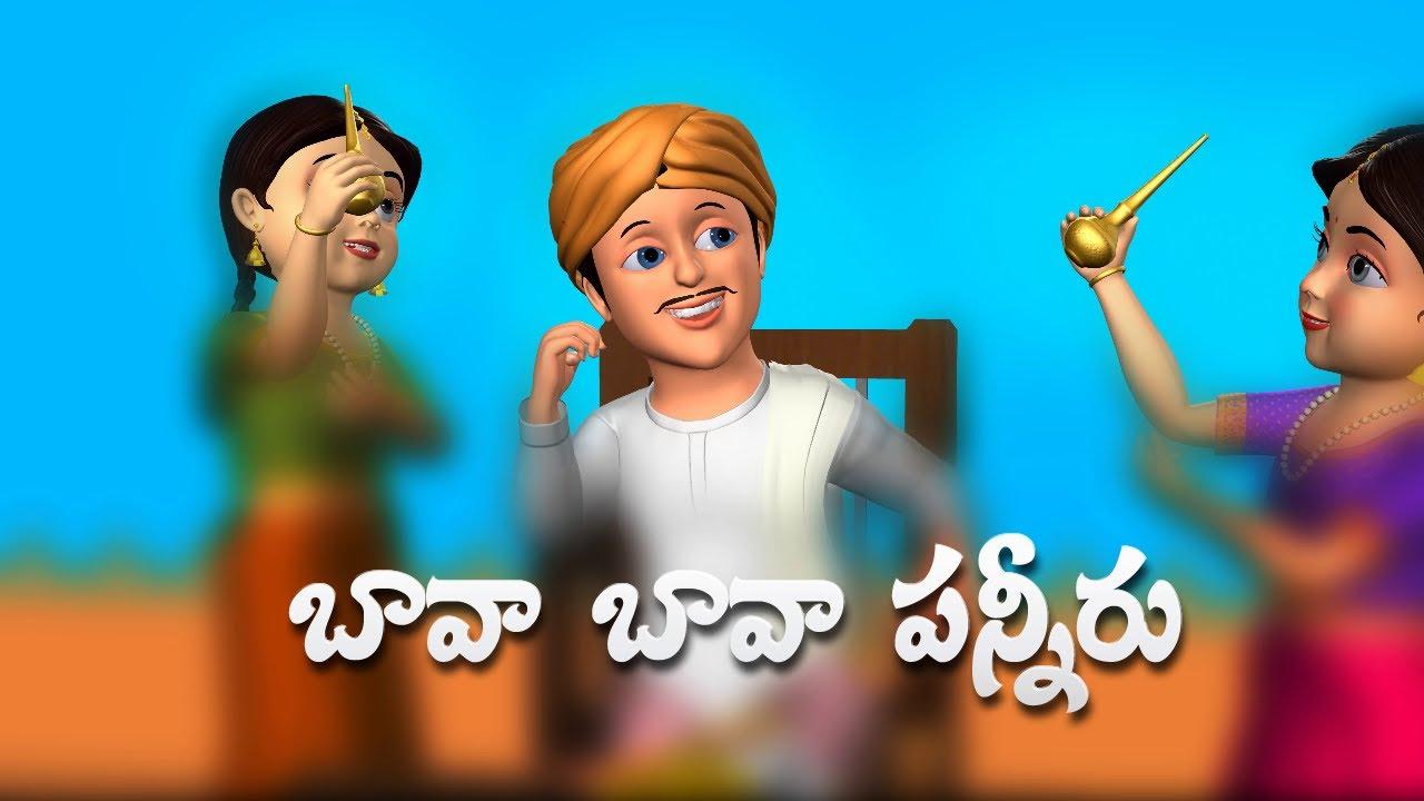 Enugamma enugu telugu rhymes for children (4k) appu series.