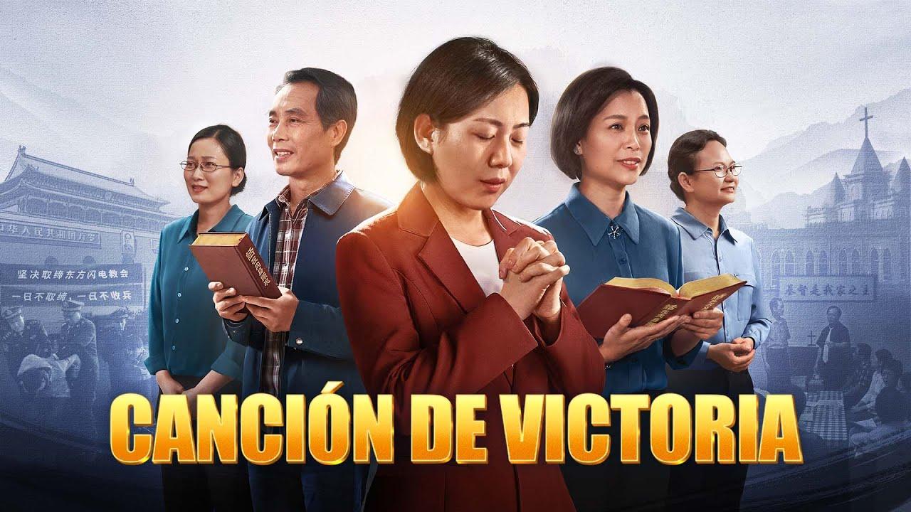 """Película cristiana """"Canción de victoria""""   Tráiler"""