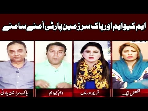 Tonight With Freeha - 18 October 2017 - Abb Takk