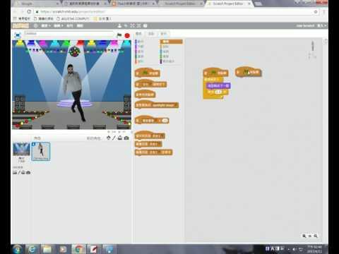 [Scratch教學]簡單易學的Scratch程式設計06_婆娑起舞