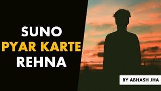 Suno , Pyar Karte Rehna | Abhash Jha | Inspirational Lines in Hindi | Rhyme Attacks