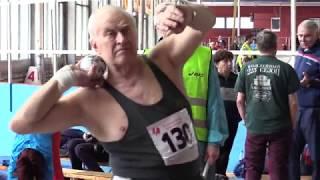 Толкание ядра. Чемпионат Москвы по легкой атлетике среди ветеранов в помещении 2018