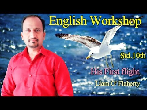 his first flight story in malayalam