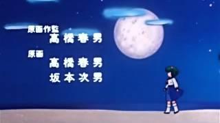 ななこSOS ED1 stereo 星空ノクターン 作詞:伊藤アキラ、作曲・編曲:...