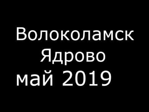 """""""Новейшие технологии""""на полигоне Ядрово. Волоколамск"""