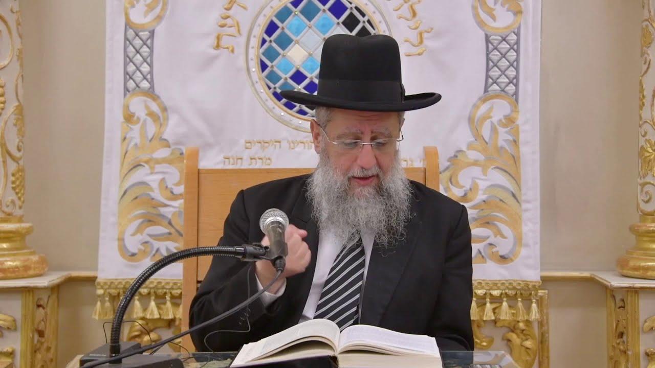 הרב דוד יוסף בעל הלכה ברורה שיעור דיני קידוש 1 בבית מדרש יחוה דעת