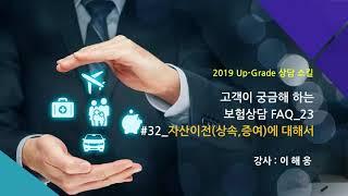 FP클라우드 2019년 12월 1주 교육 소개