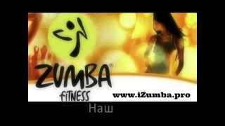 Zumba Fitness в Казани