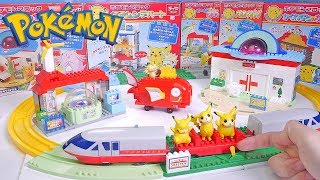 Building Blocks Toys for Children | Pokemon Toy Trains
