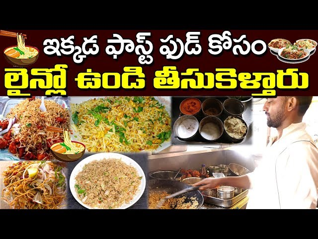 People Are Very Crazy Food | Jai Bhavani Chinese Fast Food Center in Kukatpally | PDTV Foods