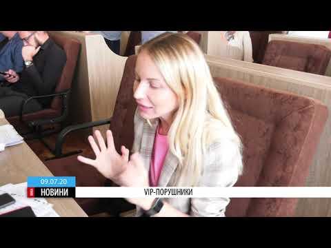 ТРК ВіККА: VIP-порушники: черкаським депутатам карантинні правила – не указ