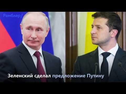 Главные новости сегодня 22.08.2019 - Рамблер: Последние новости дня в России и мире | Шоу бизнес