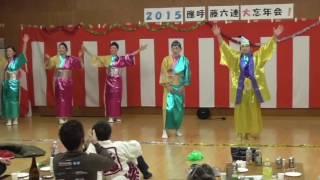 松平健 マツケンサンバ(2015應呼・藤六連忘年会)
