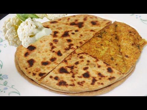 गोभी के पराठे 2 आसान तरीके से बनाये|GOBI Paratha/Gobhi ka Paratha Recipe in Hindi - Nashta/Breakfast