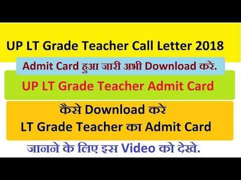 up lt grade admit card 2019