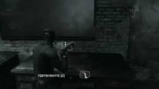 Dark Sector PC GamePlay Part1