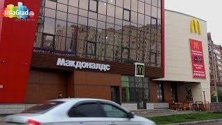 В Архангельске открылся первый «МакАвто»