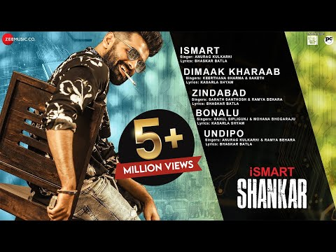 Ismart Shankar Full Movie Audio Jukebox  Ram Pothineni, Nidhhi Agerwal & Nabha Natesh