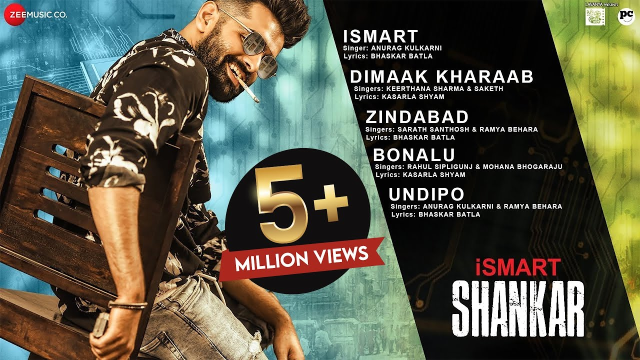Ismart Shankar Full Movie Audio Jukebox Ram Pothineni Nidhhi Agerwal Nabha Natesh