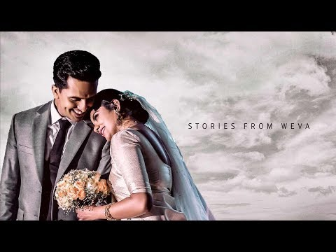 A Ranny Christian Wedding Film