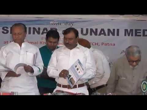 National Seminar on Unani Medicine at Patna