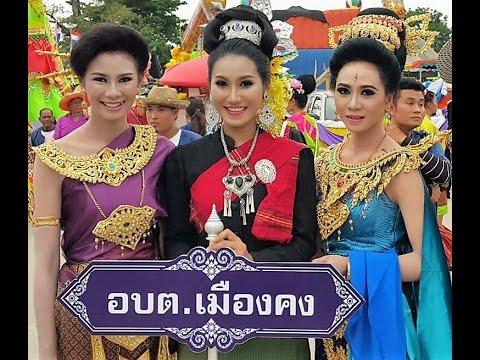 Issan Rocket Festivals Yasothon-Kalasin-Sisaket -  Issan - NE Thailand