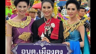 Repeat youtube video Issan Rocket Festivals Yasothon-Kalasin-Sisaket -  Issan - NE Thailand