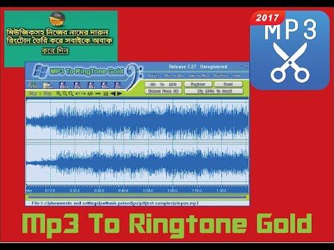 ringtone gold cutter free download