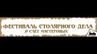 А. Пономарёв и А. Кутузов