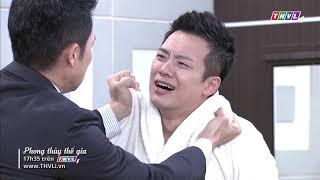 Gay cấn con rể cùng ba vợ bắt ghen tại khách sạn | Phong Thủy Thế Gia P3