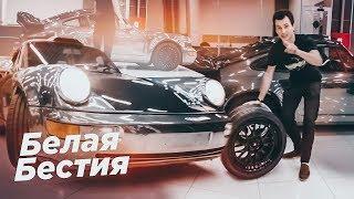 Белая Бестия – НОВЫЕ ДИСКИ и РТУТНЫЙ ХРОМ + GT-R 1000 сил! PORSCHE 964 Turbo или история одного 911.