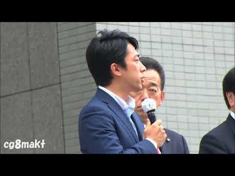 平成29年 小泉進次郎衆議院議員 松戸遊説の全貌