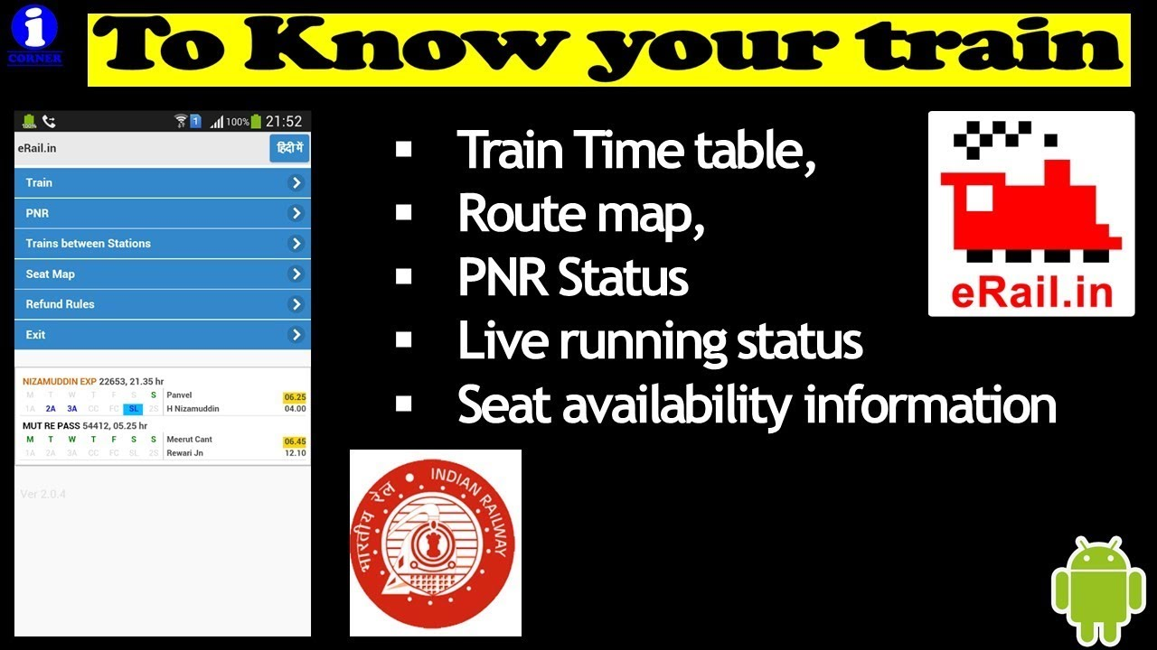 To Know about your train | eRail App review | Indian railway Official app