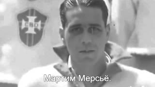 Чемпионат мира 1938   обзор