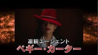 「シビル・ウォー/キャプテン・アメリカ MovieNEX」マーベルの女性キャラクター達