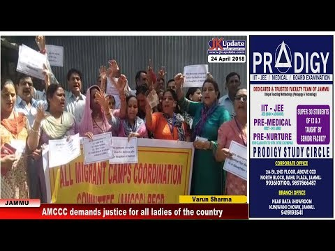 AMCCC demands justice for all ladies of the country
