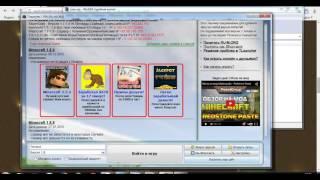 Как скачать карты на лаунчер майнкрафта RU-M.ORG