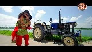 Yele Song Teaser || Soda Goli Soda Movie Songs || Maanas, Nithya Naresh, Mahima || Movie Stop