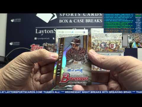 2017 Bowman Draft Baseball SUPER JUMBO 6 Box Case Break #17 – RANDOM TEAMS