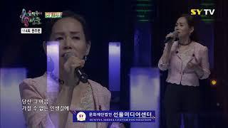 [#음악속에선율 114회]#인생ost #가수선율 #원주…