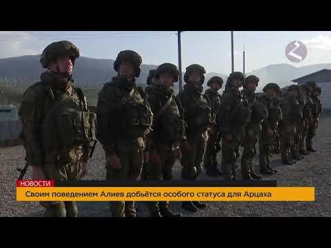 Новости Армении и Арцаха/Итоги дня/ 1 октября 2021