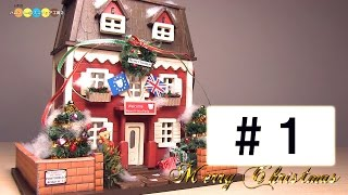 Billy Miniature Christmas House Kit #1 ミニチュアキット クリスマスハウス作り