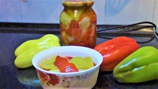 Перец маринованный в масле./Перец на зиму рецепты./Маринованный болгарский перец.