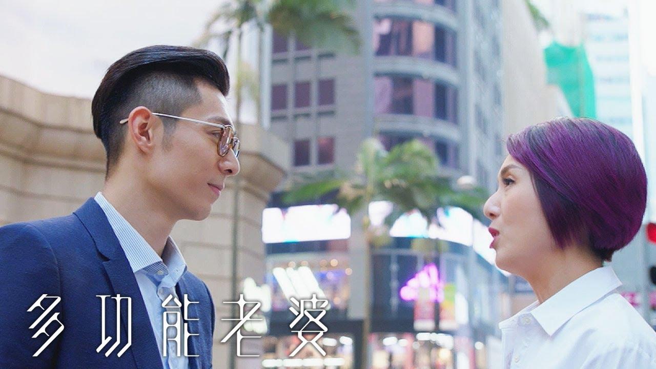 Image result for 多功能老婆