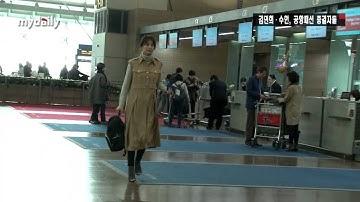 김민희(Kim Min hee)·수현(SooHyun),