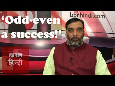 Hangout with Gopal Rai (BBC Hindi)