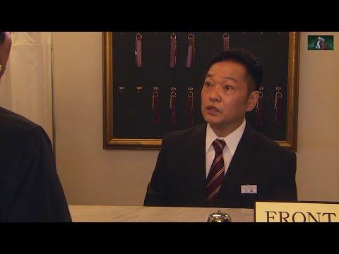 日髙のり子さん山口勝平さんが出演