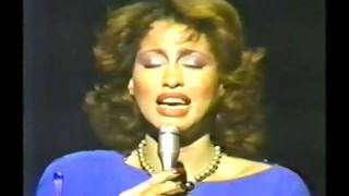 Phyllis Hyman You Know How To Love Me/Interview/But I Love You