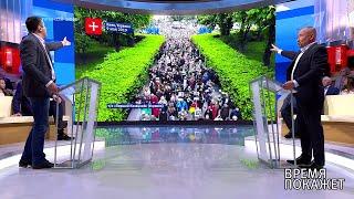 """""""Бессмертный полк"""" на Украине. Время покажет. 13.05.2019"""